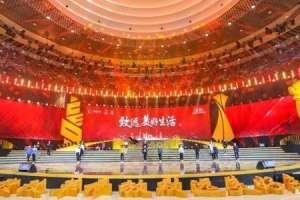 """生活家地板马富宾荣膺""""2018中国家居品牌百强经理人""""喷油器"""